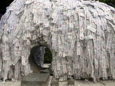 安井金毘羅宮の碑